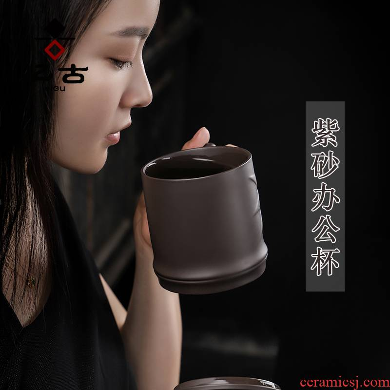 Have the purple sand cup cup office household ceramics with cover glass gifts tea filter kung fu tea cups