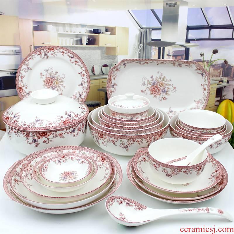 Both the people 's livelihood industry tableware romantic amorous feelings of bulk, dishes at 18 FanPan soup bowl bowl dish bowl