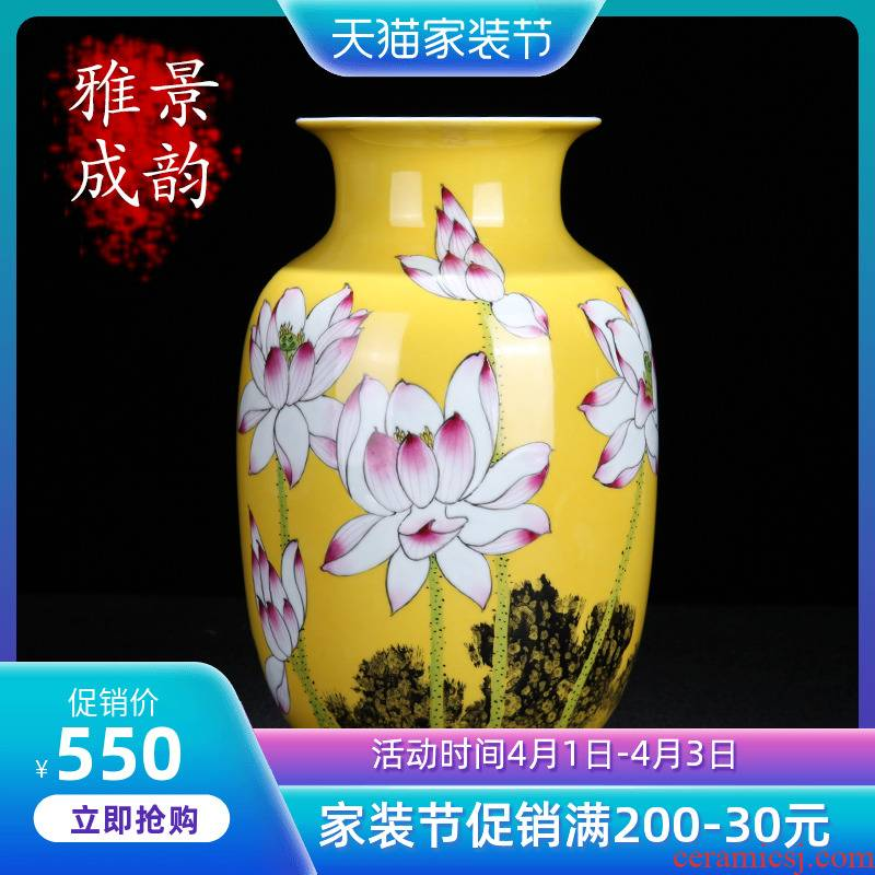 Jingdezhen ceramic new Chinese hand - made miles fragrance sitting room porch porcelain vase household adornment furnishing articles