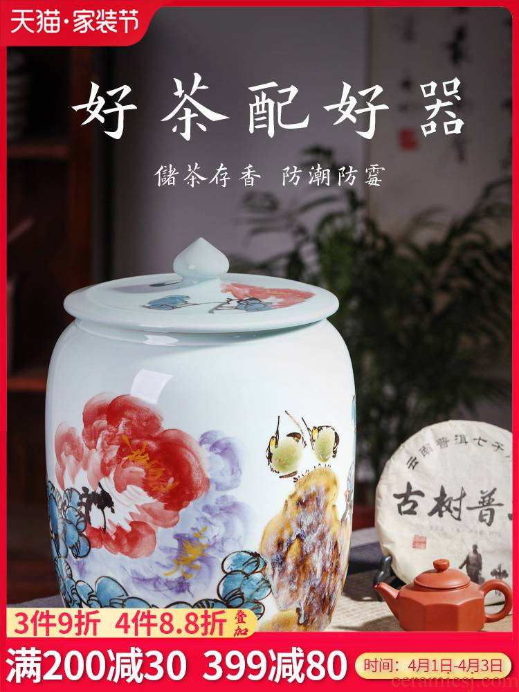 Jingdezhen ceramic tea set blooming flowers porcelain tea pot of large capacity storage tea tea storage sealed cylinder wake furnishing articles
