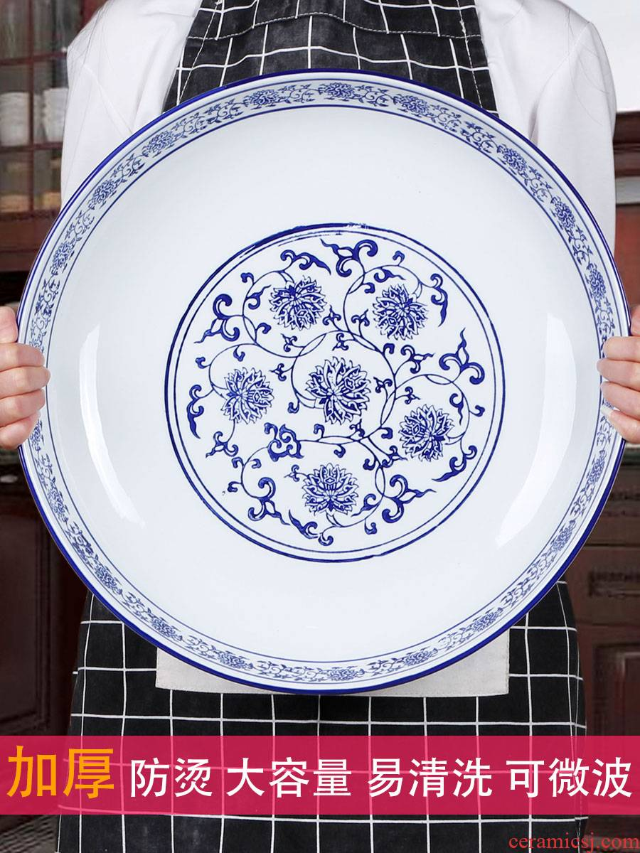 Ceramic heavy household blue and white pepper fish head soup plate plate plate deep dish dish big chicken ltd. supersize shallow bowl