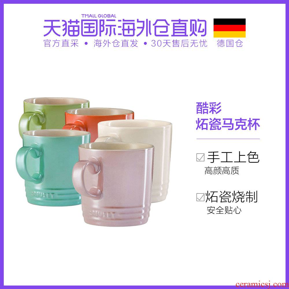 Germany direct E-mail France Le Creuset cool color stoneware mark 350 ml cup of coffee in the afternoon tea more color to choose