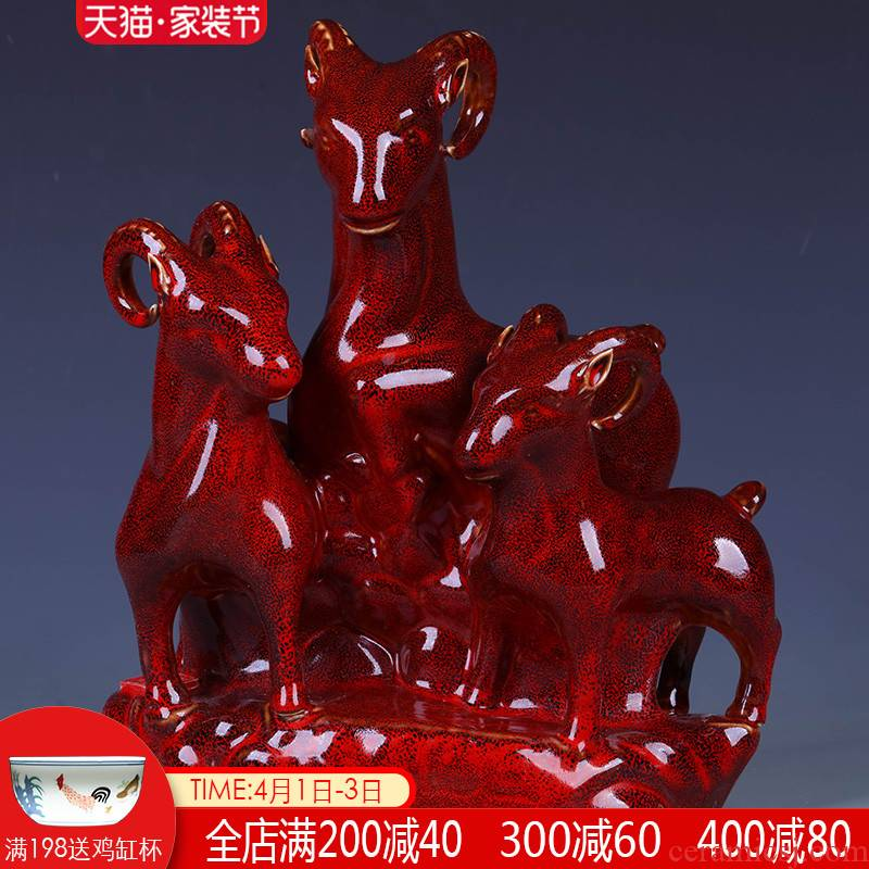 Jingdezhen ceramic town of three Yang kaitai furnishing articles curtilage lucky decoration of Chinese style living room feng shui and home decoration arts and crafts