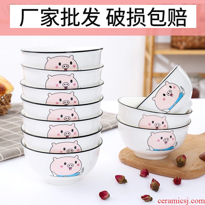VSHOW household more lovely ceramic prevent iron rice bowls 10 eating utensils Nordic rainbow such as bowl, soup bowl