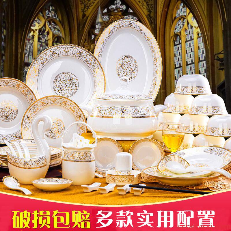 Dishes and cutlery sets jingdezhen household of Chinese style and contracted high - grade ipads China dinner bowl chopsticks ceramics composite plate