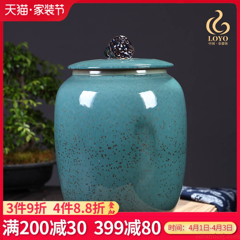 Jingdezhen ceramics glaze color storage tank home furnishing articles of Chinese style household receive a pot of tea pot seal pot