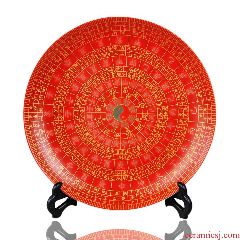 Tai chi bagua jingdezhen ceramics decoration plate hanging dish Chinese style household act the role ofing is tasted furnishing articles st28 porch arts and crafts