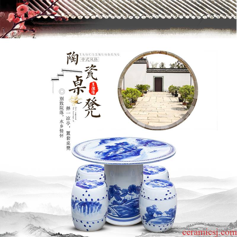 Jingdezhen ceramic table who suit house sitting room is suing leisure pavilion courtyard garden balcony seat who
