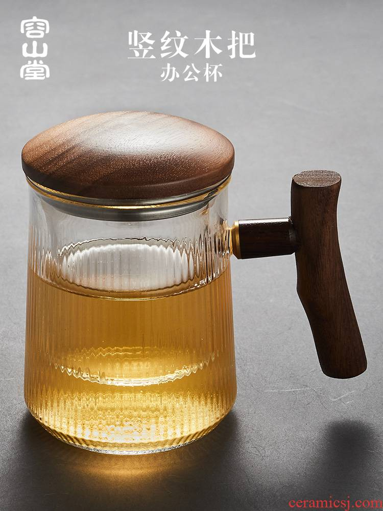 RongShan hall wooden cover glass glass filter with office cup individual cup of green tea scented tea tea cup heating base