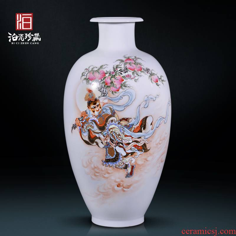 Jingdezhen ceramic He Mingzan hand - made sun wukong was big heaven all decorative household study collection vases, furnishing articles