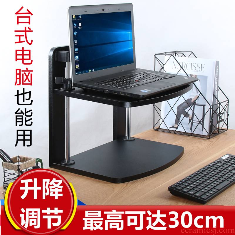 Who computer display rack shelf LCD screen bracket office desktop the rid_device_info_keyboard receive double base
