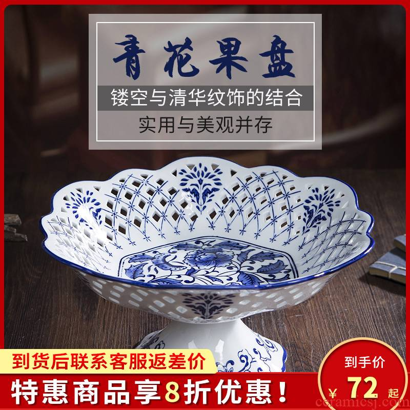 Jingdezhen ceramic glaze color blue and white porcelain under the hollow out fruit bowl creative home fruit basket of food for the plate