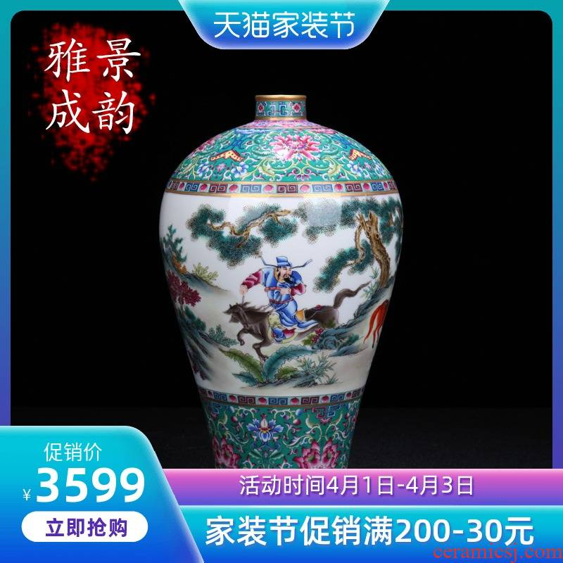 Under the new Chinese jingdezhen ceramics colored enamel Xiao Heyue after han xin vase home sitting room adornment is placed