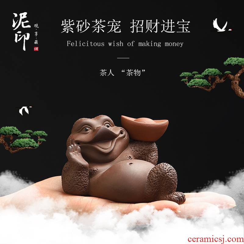 Furnishing articles pet boutique spittor violet arenaceous mud seal tea to keep manual toad kirin lucky tea sets and tea tea tea play