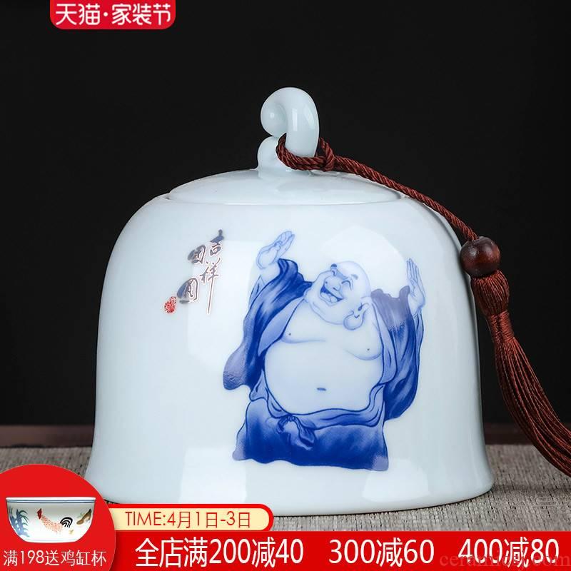 Jingdezhen zen tea pot set small storage tank pu 'er tea tea POTS awake ceramic seal storage tank