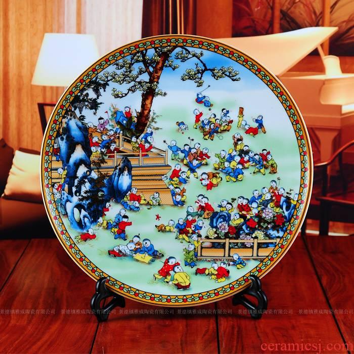 Jingdezhen ceramic fashion the ancient philosophers figure hanging dish art decoration porcelain home decoration handicraft furnishing articles