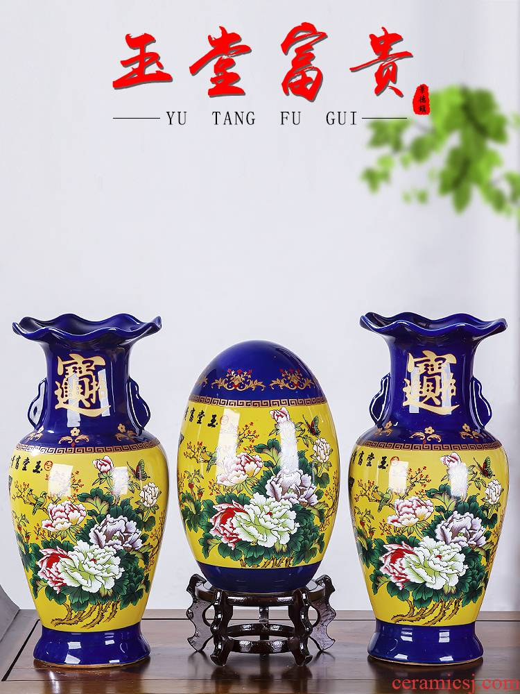 Jingdezhen ceramics large vases, three - piece suit Chinese style household flower arrangement sitting room adornment is placed a thriving business