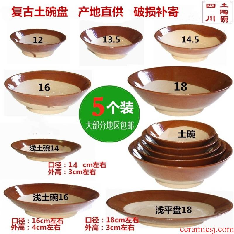 Five loading soil bowl of retro soil ceramic tableware household pork with steaming bowl of old farm jobs hotpot dish bowl bowl of wine