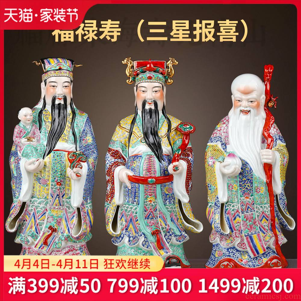 Jingdezhen ceramics craft its porcelain fu lu shou samsung Chinese style living room porch office furnishing articles ornament