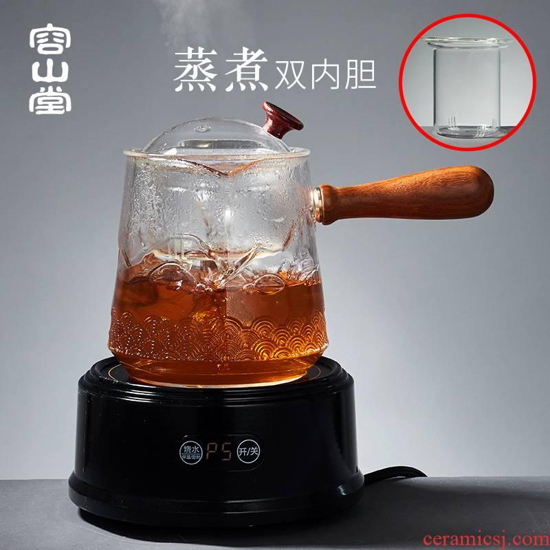 RongShan hall side boil glass tea kettle single teapot automatic electrical TaoLu tea stove tea tea steamer