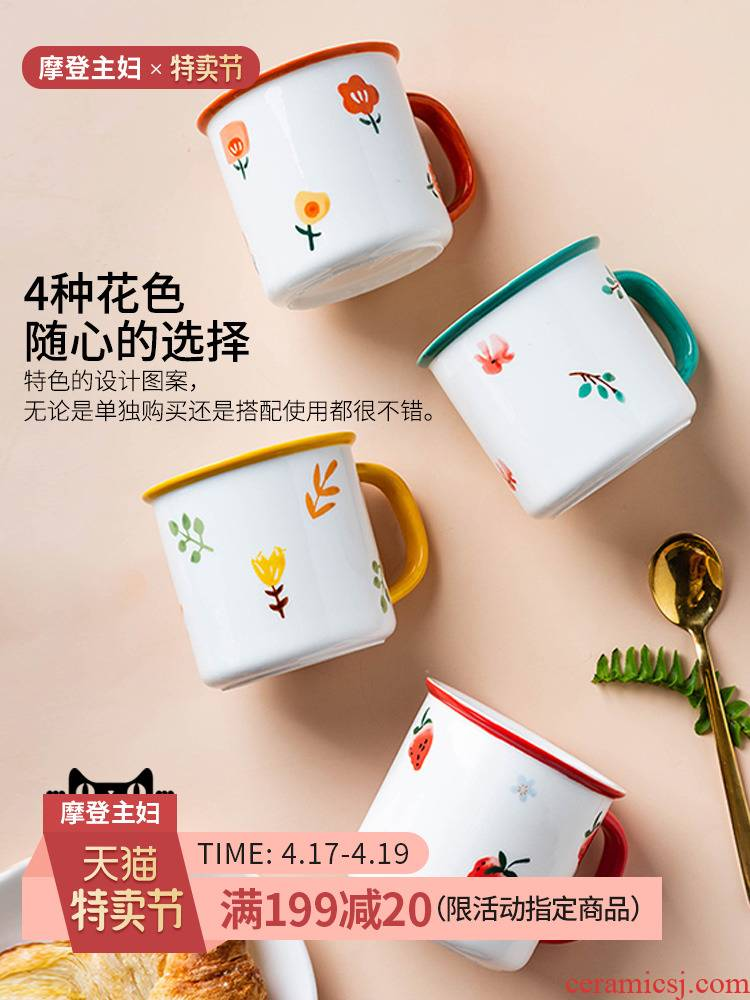 Modern housewives what flower rhyme mugs ceramic cup household creative cup breakfast cup cup milk cup couples