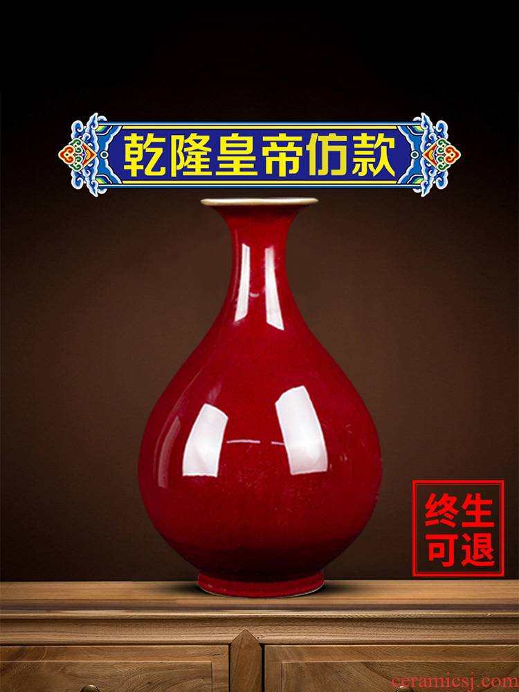 Better sealed up with porcelain of jingdezhen furnishing articles sitting room rich ancient frame antique hand - made ceramic vase of new Chinese style restoring ancient ways chinaware
