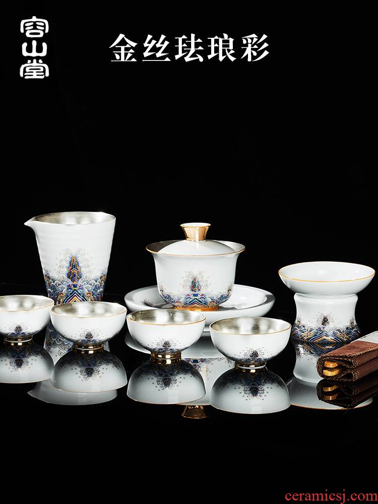 RongShan hall colored enamel kung fu tea set gift tureen masters cup of a complete set of ceramic tea to wash to the home office