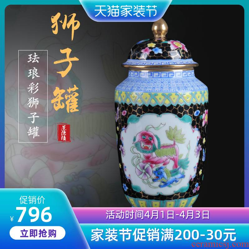 Jingdezhen ceramic colored enamel pot vase lion of new Chinese style adornment place to live in the sitting room porch porcelain