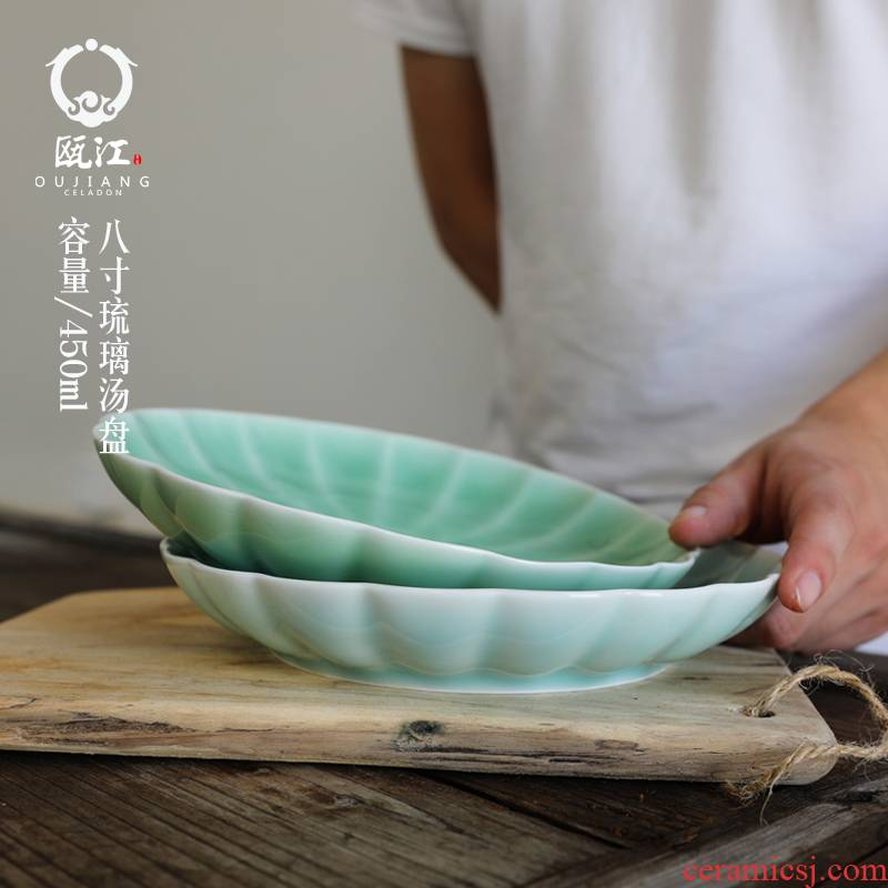8 inch ceramic household oujiang longquan celadon dishes home plate creative move compote hotel restaurant dishes