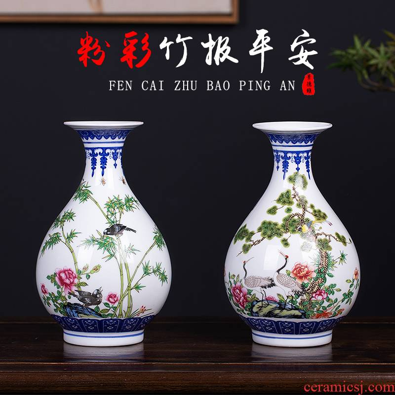 Jingdezhen ceramic floret bottle furnishing articles sitting room flower arranging pastel bamboo reports of Chinese style restoring ancient ways rich ancient frame ornaments