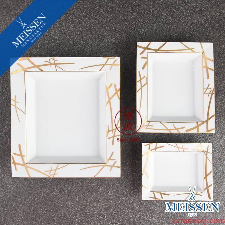 German mason MEISSEN porcelain 18 k gold, double sword logo snack plate snack plate sundry plate