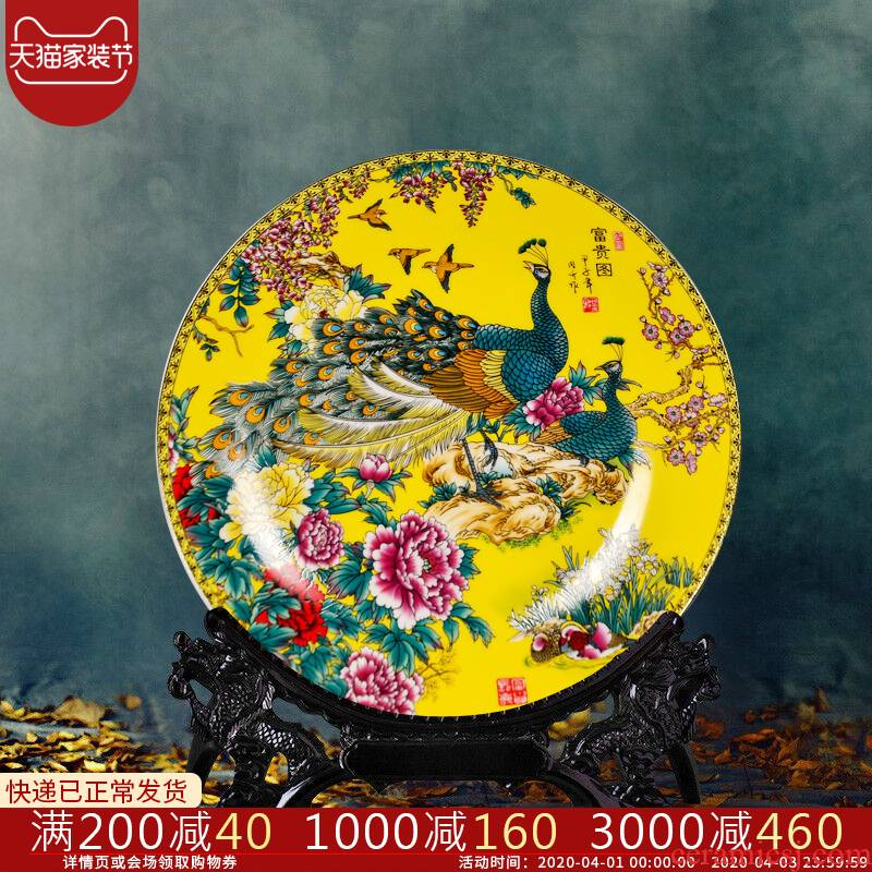 Cb46 hang dish of jingdezhen ceramics decoration plate modern Chinese style living room decoration crafts desktop wall furnishing articles