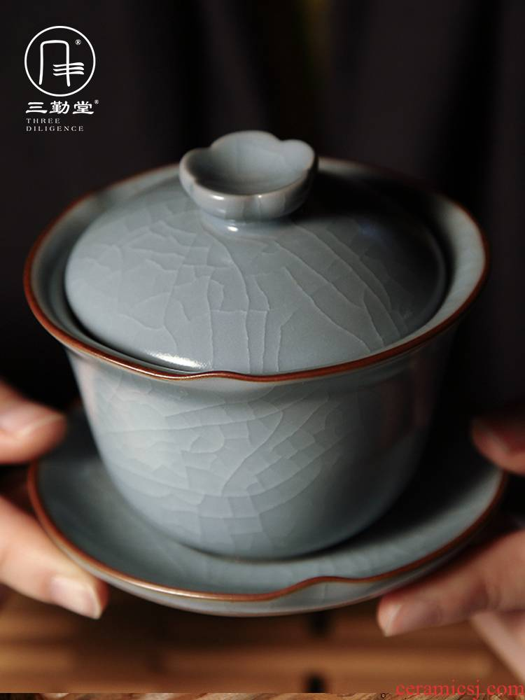 The three frequently your up tureen jingdezhen ceramic cups kung fu tea bowl tea, only three cup bowl S14004
