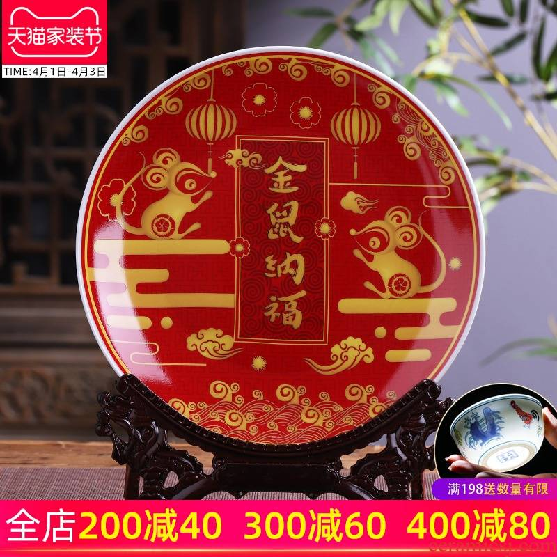 Jingdezhen ceramics hang dish gold rat rat fortune decorative plate decoration home sitting room ark, act the role ofing is tasted furnishing articles