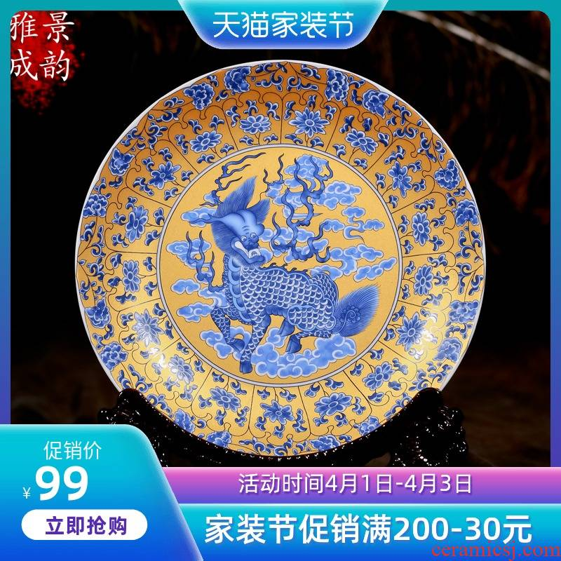 Jingdezhen ceramics decoration hanging dish plate furnishing articles dragon porcelain painting archaize modern fashion household arts and crafts