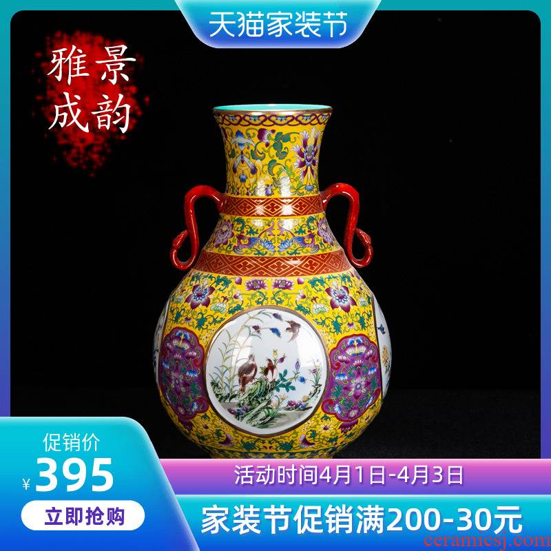 Jingdezhen ceramic antique colored enamel flower vase decoration furnishing articles home sitting room rich ancient frame porcelain decoration