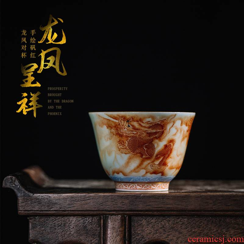 Jingdezhen ceramic kung fu tea masters cup cup hand - made alum red paint longfeng cup pure checking sample tea cup