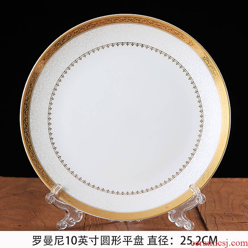 Jingdezhen ceramic dishes Chinese beefsteak fruit dish microwave oven round of design and color dim sum