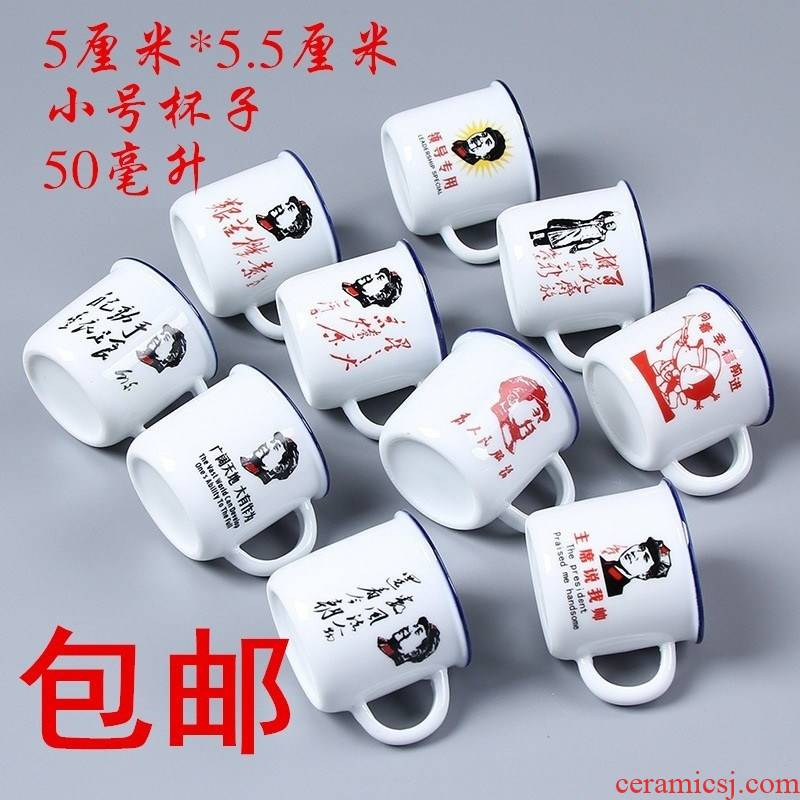 Pampas ceramic keller cup cup small office ChaGangZi children with cover cup cup with a cup