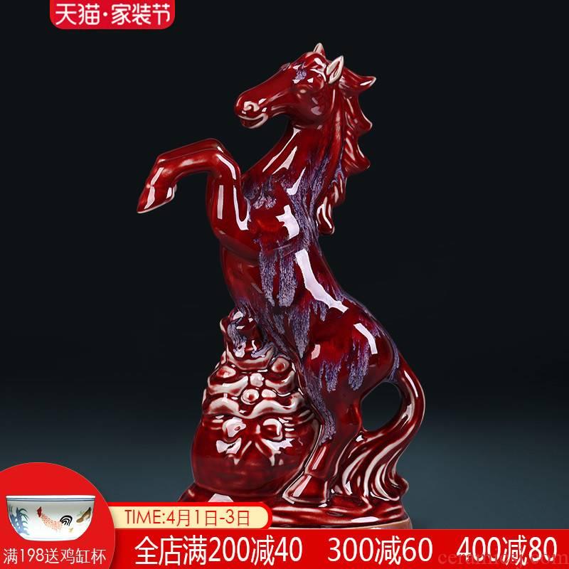 Jun porcelain of jingdezhen ceramics success furnishing articles creative Chinese style living room office decoration decoration