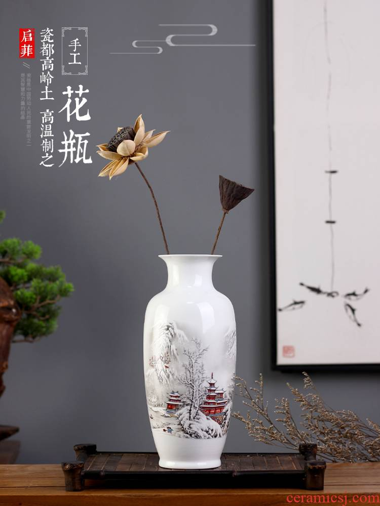Jingdezhen ceramic floret bottle home sitting room of I and contracted mesa furnishing articles rich ancient frame adornment flowers in the vase