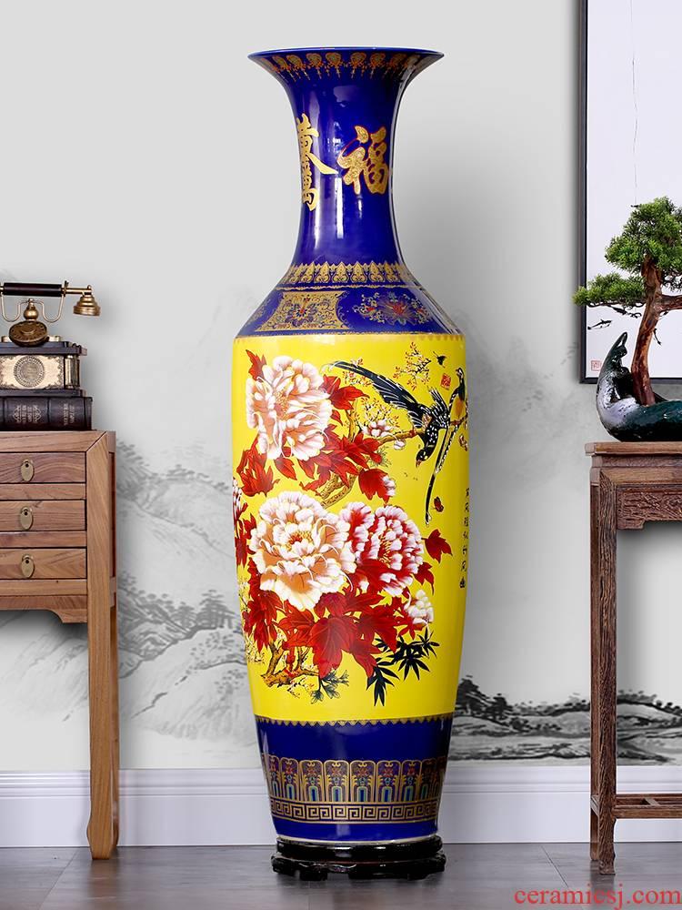 Jingdezhen ceramics vase of large sitting room large home decoration porcelain hotel opening gifts furnishing articles