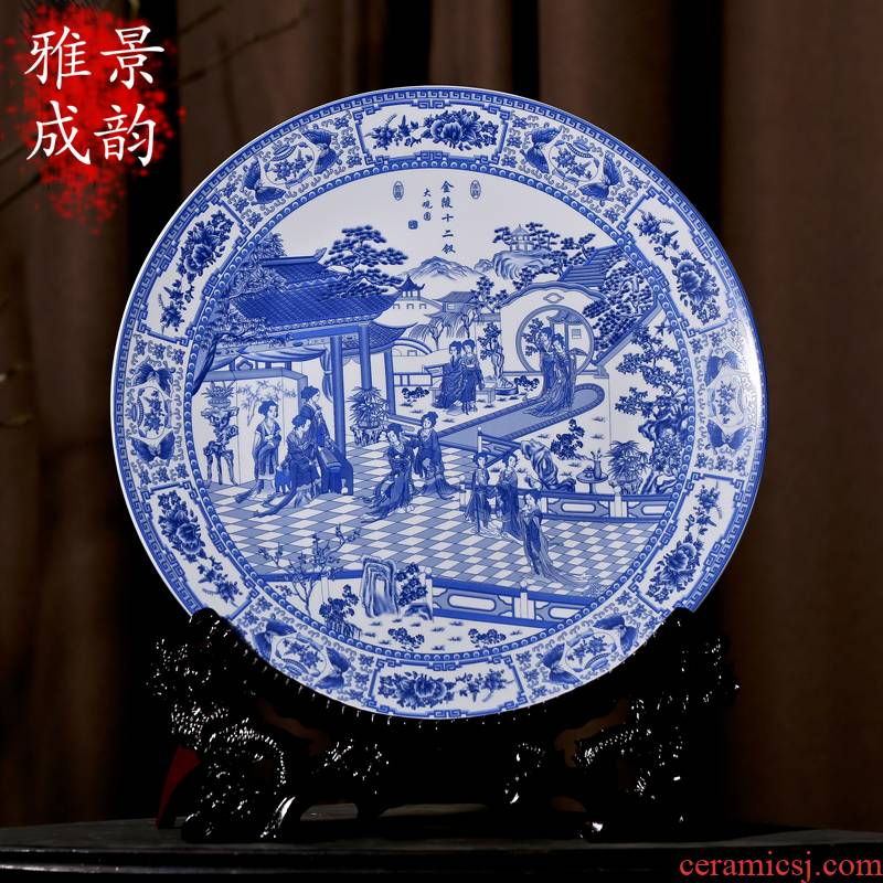 New classic adornment of jingdezhen porcelain home sitting room fashion modern handicraft decoration ceramic plate is placed