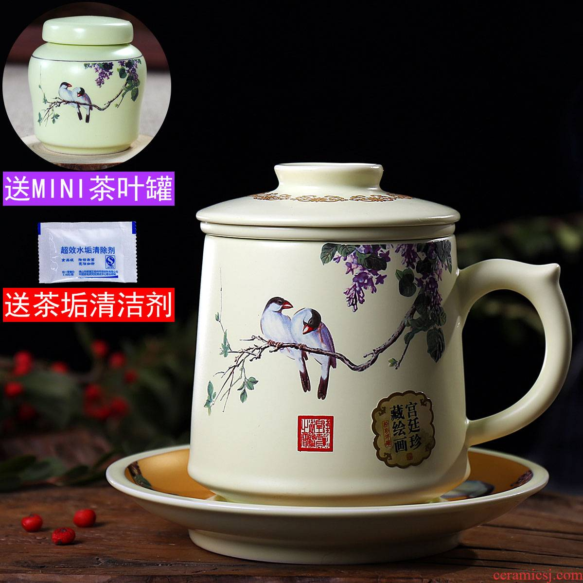 Jingdezhen ceramic cups with cover to filter the tea cup home boss office water in a glass tea set