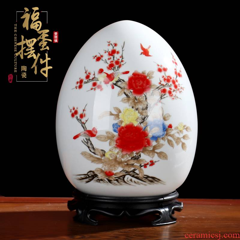 Large luck egg sitting room ark office furnishing articles of jingdezhen ceramics company rich ancient frame decorative porcelain arts and crafts