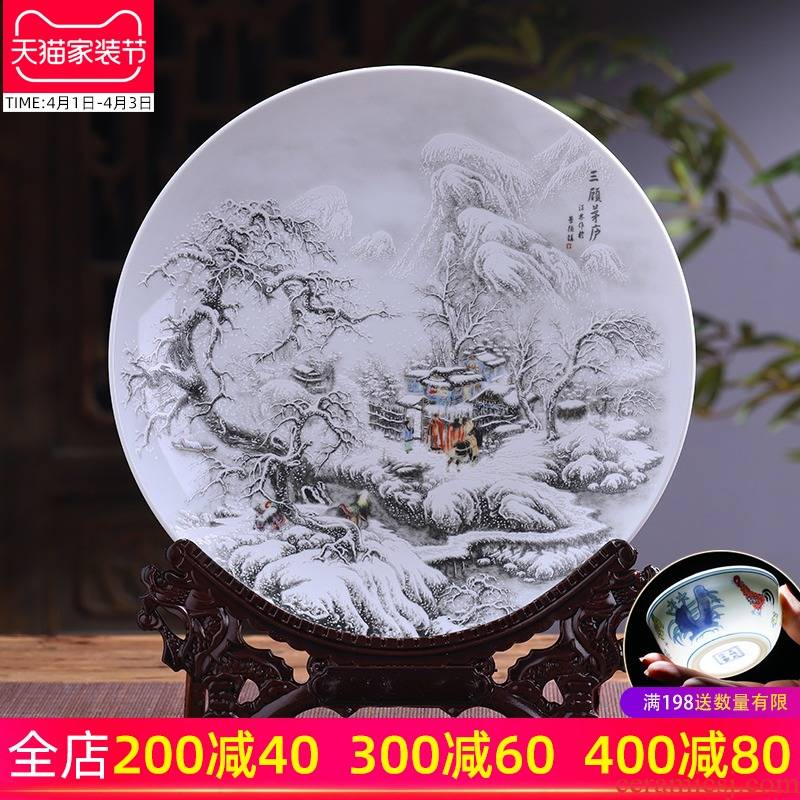 Jingdezhen ceramics hang dish snow three decorative plates home wine sitting room adornment is placed
