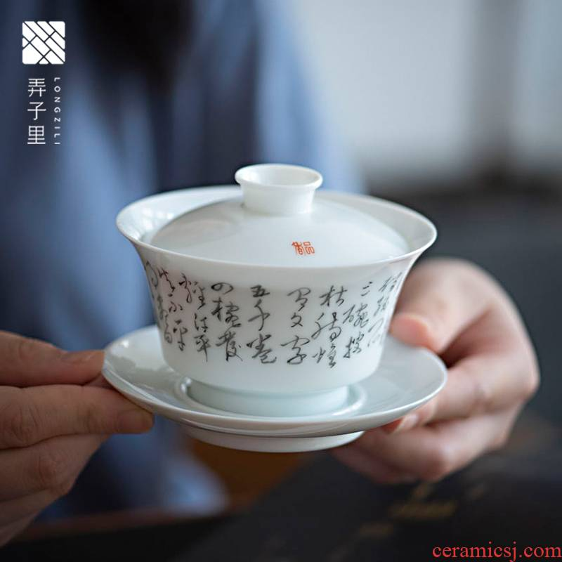 Checking out ceramic tureen white porcelain cups child in large - sized three bowl bowl of kung fu suit household only tea tea
