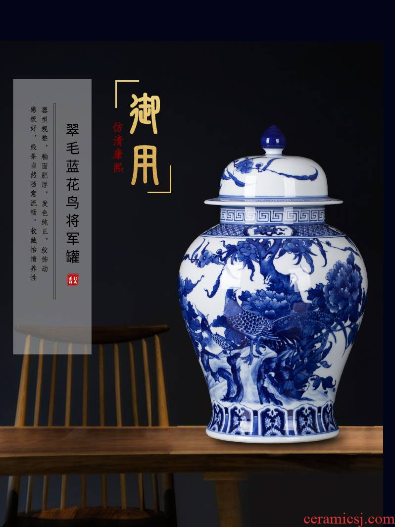 Jingdezhen ceramic new Chinese style household living room TV ark, general furnishing articles large pot vase decoration arts and crafts