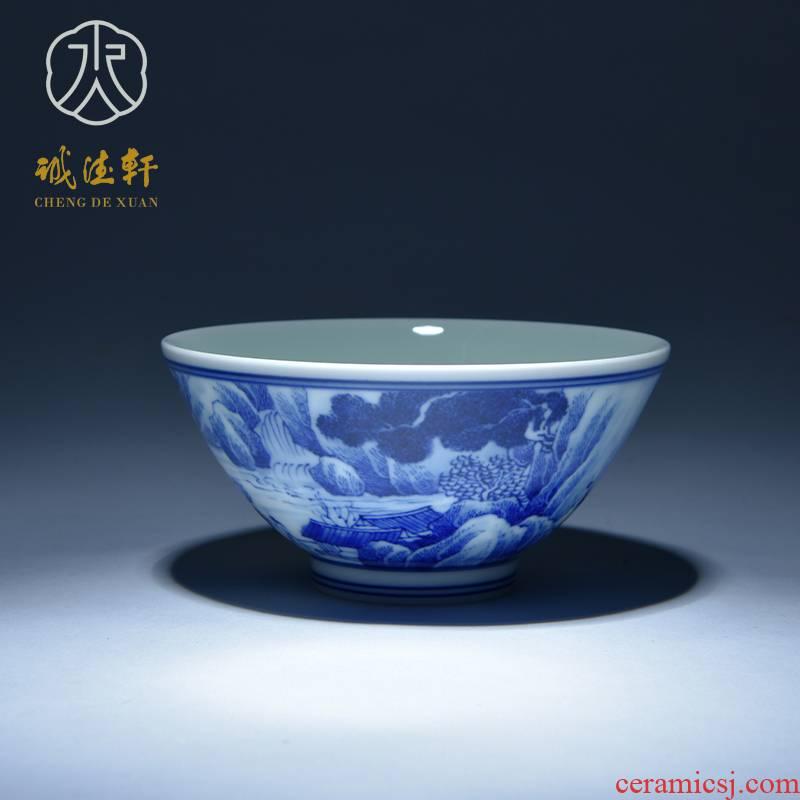 Cheng DE hin ceramics jingdezhen blue and white single CPU kung fu tea set fine checking adjacent fairy knot lu, 284