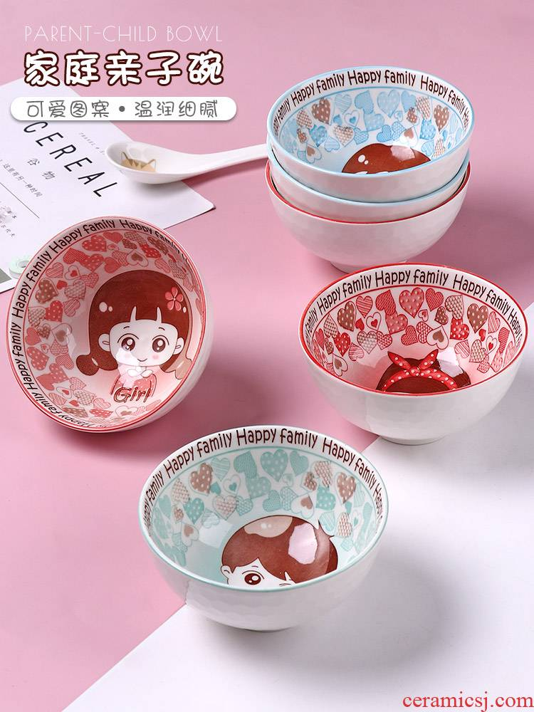 J together Japanese ceramic bowl creative cartoon express scene parent - child to use a stuttering jobs four single rice bowls